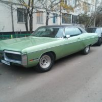 Продажа Plymouth Fury Gran Coupe 1972 года