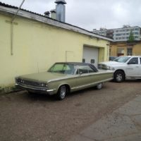 Продажа Chrysler Newport 1966